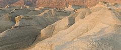 XH10988 masada fortress thumbnail