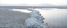 XH16942 dead sea landscape thumbnail