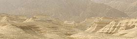 XH17710 Masada Panorama thumbnail